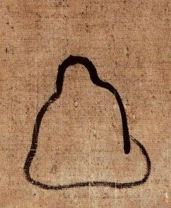 nobutada just buddha